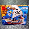 Конструктор Пиратский Корабль (188 деталей)