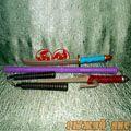 Набор Ниндзя RZ1322