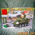 Военный БТР (69 деталей)