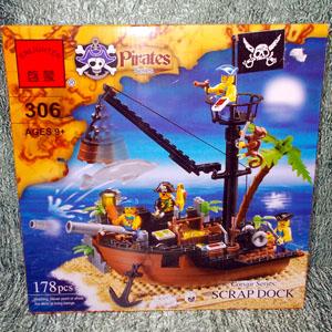 Конструктор Пиратская Шхуна (178 деталей)
