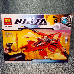NINJA - Летающий охотник
