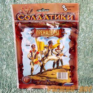 Солдатики Гренадеры (пакет)