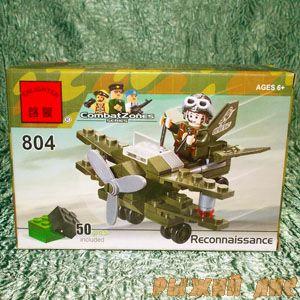 Военный Самолет (50 деталей)