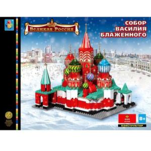 Собор Василия Блаженного (520 деталей)