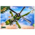 Военный Вертолет (231 деталь)