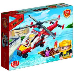 Пожарный вертолет (191 деталь)