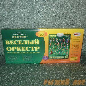 """Электронный звуковой плакат """"Весёлый оркестр"""""""