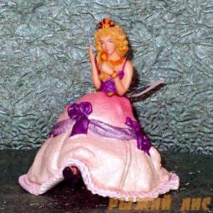 Сидящая Принцесса