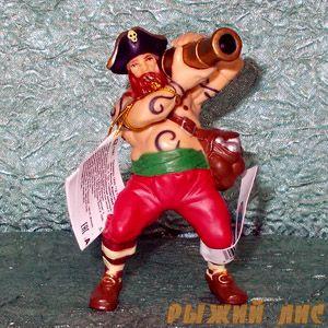 Пират-канонир