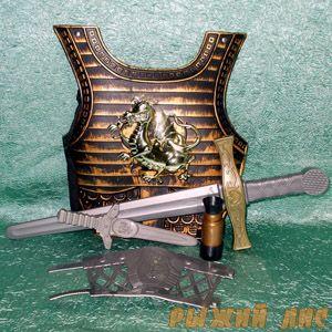 Набор оружия с доспехом 916-11