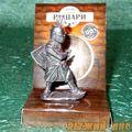 Тевтонский рыцарь с мечом (олово)