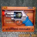 Штурмовой револьвер ARS-239