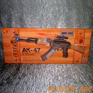 Автомат АК-47 ARS-243