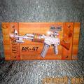 Автомат АК-47 ARS-244