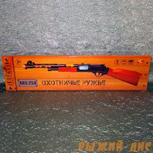 Детское Охотничье Ружье ARS-258