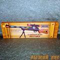 Снайперская винтовка ARS-266