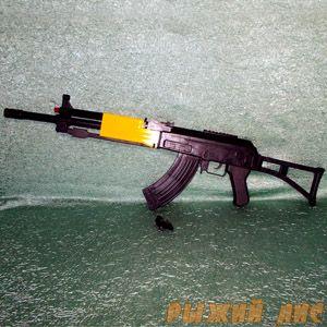 Автомат ARS-267