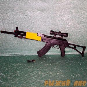 Автомат ARS-268