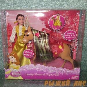 Принцесса Белль с лошадкой