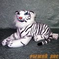 Мягкий Белый Тигр (40 см)