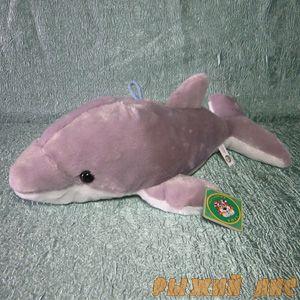 Дельфин плюшевый