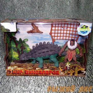 Монстр + Динозавр. Вид №1.