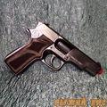 Полицейский пистолет