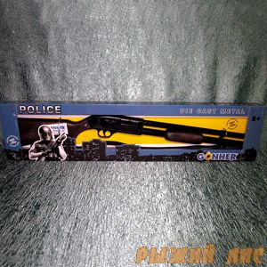 Полицейское ружье со звуком