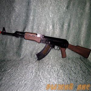 Игрушечный Автомат Калашникова
