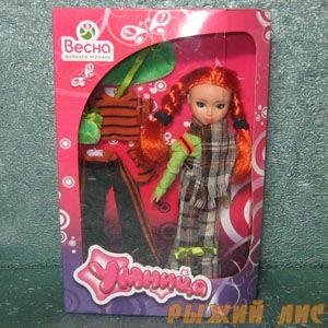 Кукла Умница Варя
