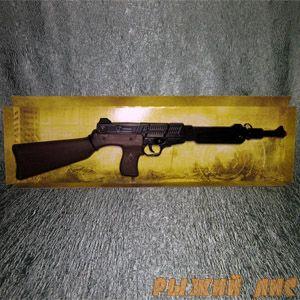Штурмовая винтовка М-133