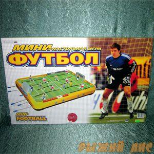 Настольный Мини Футбол