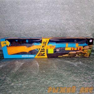 Игрушечное Ружье RIFLE 8880