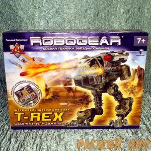 Шагающий Танк T-REX
