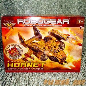 Штурмовик Hornet