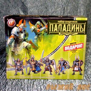 """Набор солдатиков """"Паладины"""""""