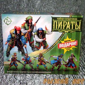 """Набор солдатиков """"Пираты"""""""