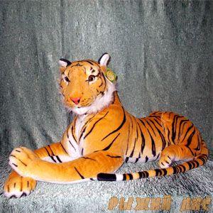 Мягкая игрушка Тигр Большой (100 см)