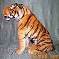 Сидящий Мягкий Тигр