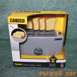 Тостер Zanussi