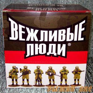 """Солдатики """"Вежливые Люди"""" (блок)"""