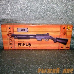 Игрушечная винтовка с пульками RIFLE 710