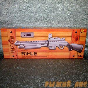 Игрушечное ружье с пульками RIFLE 710A