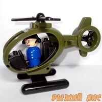 Вертолет Детский Сад