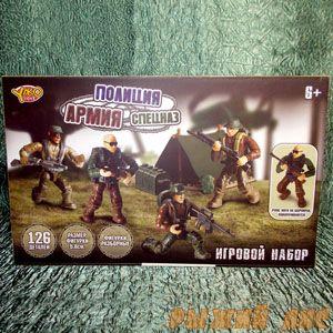 Игровой набор Спецназ (126 деталей)
