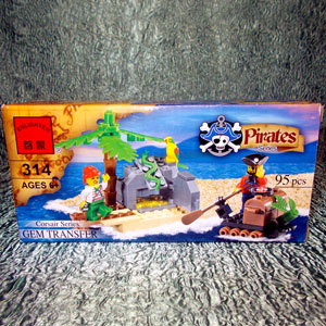 Конструктор Пираты (95 деталей)