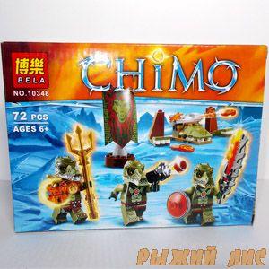Лагерь клана Крокодилов Chimo