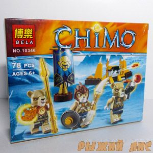 Лагерь клана Львов Chimo