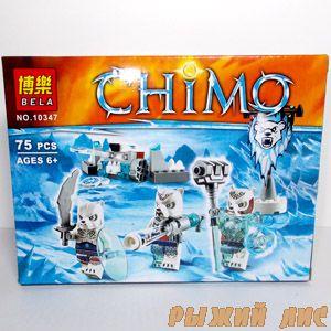 Лагерь клана Медведей Chimo