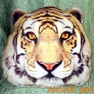 Мягкая подушка Тигр 50 см